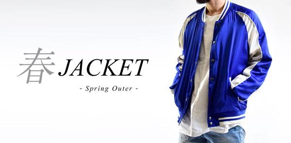 spring_jacket
